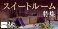 http://ad.jp.ap.valuecommerce.com/servlet/gifbanner?sid=2098718&pid=871400628