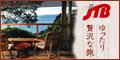 ホテル豊富 <北海道 豊富温泉>画像