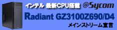 グルヤク:世界のレストラン予約サイト