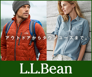 L.L.Beanオンラインショップ(LLBean)