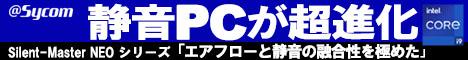 【フリーバード】海外格安航空券・正規(公示)割引航空券(PEX)予約サイト