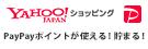 Yahoo!オークション Yahoo!ショッピング