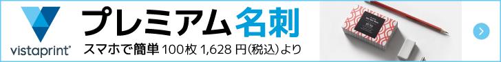 定番サイト.jp