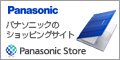 Panasonic Let's Note