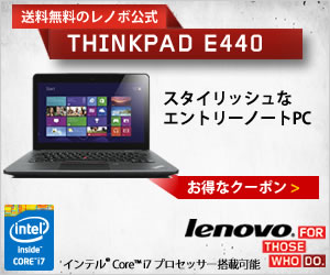 ThinkStationが40%OFFクーポン 2011年4月