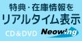 http://ad.jp.ap.valuecommerce.com/servlet/gifbanner?sid=2063257&pid=870419977