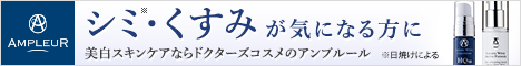 コスメ・化粧品・トライアルセット・試供品