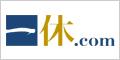 一休.com 【宿泊】