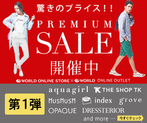 WORLD ONLINE STORE(メンズ)