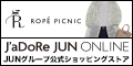 Rope'Picnic Official onlineshop
