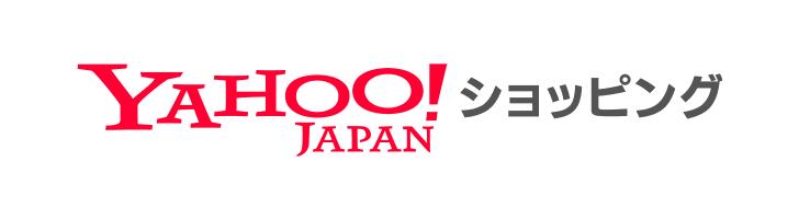 【ヤフーショッピング】ヤフーオンラインショッピングモール