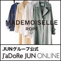 J'aDoRe JUN ONLINE