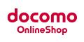 docomo Online Shop(ドコモオンラインショップ)