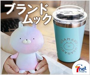 【セブンネットショッピング】セブンイレブン24時間受取・送料無料!