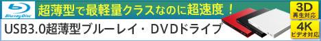 【エレコムショップ】PC周辺機器・スマートフォン・タブレット
