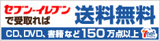 福袋 2011福袋情報サイト 福袋の中身公開