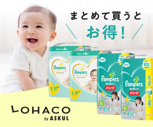 【ロハコ・LOHAKO】アスクル通販・アスクルネット通販