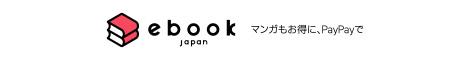 イギリスで日本の本を購入する方法