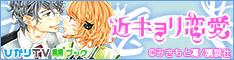【ヒカリTVブックス】電子書籍ストア!スマホ/PC/タブレットで読書