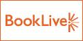 BookLive! (ブックライブ)