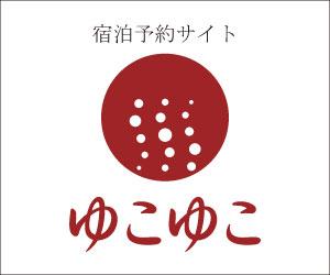 【カレコ・カーシェアリングクラブ】カーシェアリングのオンライン入会