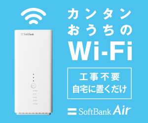 SOFT BANK AIR