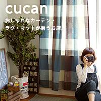 cucan (クーカン)