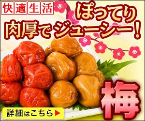 【快適生活】家電・美容・健康食品・理美容・生活雑貨の通販