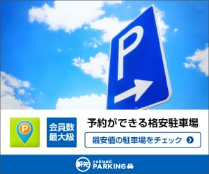 【Qoo10】総合ネット通販サイト