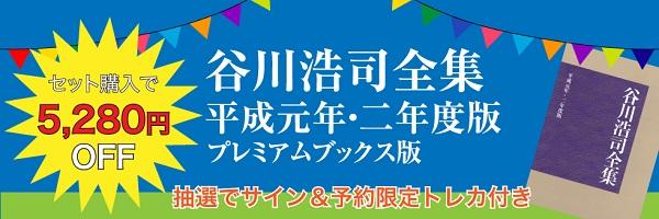 【マイナビブックス】電子書籍・雑誌・オンデマンド書籍