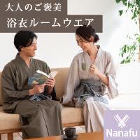Nanafu