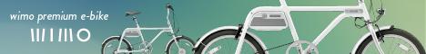 Coozy:電動自転車のオンラインストア