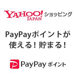 【Yahoo!ショッピング】「マスク 在庫あり」で検索!取扱い店舗多数ございます!