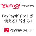 Yahoo!ショッピング(ヤフーショッピング)