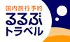 https://ad.jp.ap.valuecommerce.com/servlet/gifbanner?sid=2589719&pid=878508269