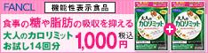 https://ad.jp.ap.valuecommerce.com/servlet/gifbanner?sid=2609838&pid=879823494