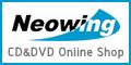 CD/DVD/ゲームを買うならお得な【Neowing】
