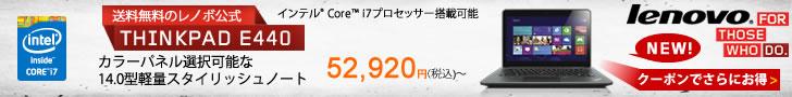 http://ad.jp.ap.valuecommerce.com/servlet/htmlbanner?sid=3093055&pid=882343293