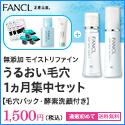 https://ad.jp.ap.valuecommerce.com/servlet/gifbanner?sid=2592280&pid=878672587