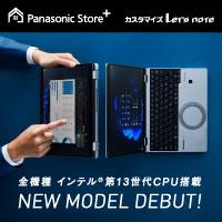 Panasonic Storeパナソニック