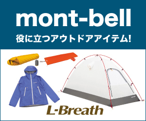 L-Breath Online Store