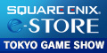 SQUARE ENIX(スクウェア・エニックス)「e-STORE」