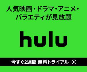 【ドラマ】ウォーキング・デッド Season3 7話 隣り合わせの恐怖 感想