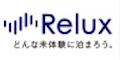 ホテル・旅館の宿泊予約サイト【relux】