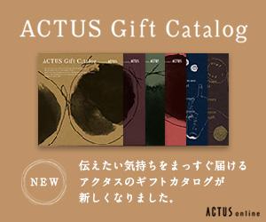 ACTUS online