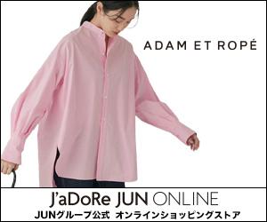 J'aDoRe JUN ONLIN