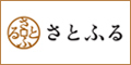【さとふる】ふるさと納税サイト