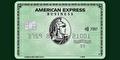アメリカン・エキスプレス・ビジネス・カード(法人)