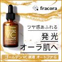 フラコラドットコム【プロテオグリカン原液】