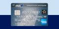 ANA アメリカン・エキスプレス・カードのポイント対象リンク